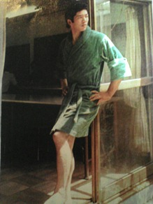 yoshihikogaun