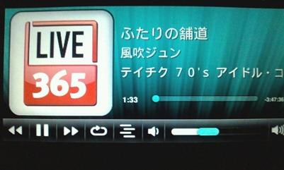 live365fubuki