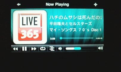 live365hachinomusashi