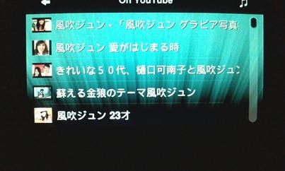 youtubefubuki