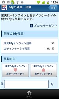 edyonline2