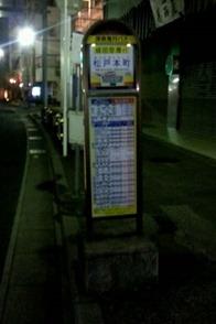2013_09_03_01_43_28