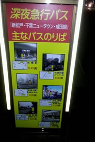 2013_09_03_01_44_09