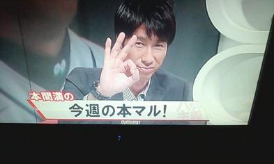 2012_10_01_02_30_52