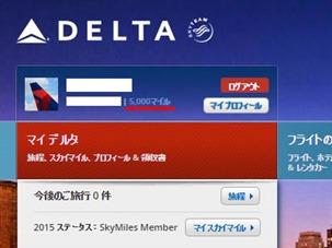 delta201411mile