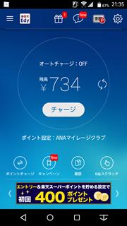 androidpayedyap20161212