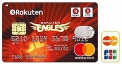 eagles_rakutencard