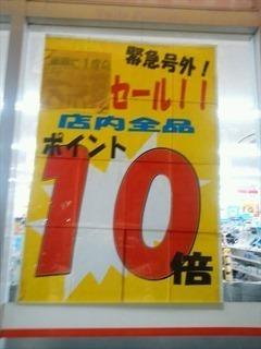 fuku105001