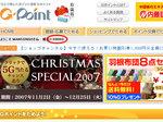 gpoint13009.jpg