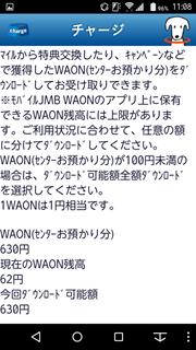 jmbwaon_psitekoukan3