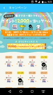 luckysc20170201