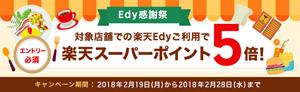 macedy5bai_201802