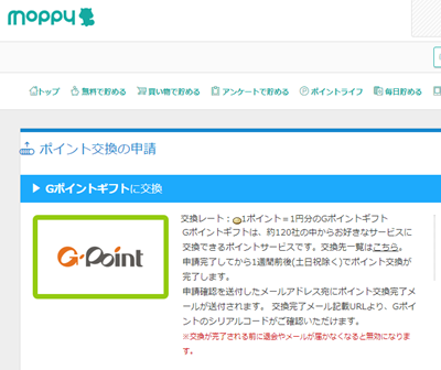 moppy_gpkaitsu