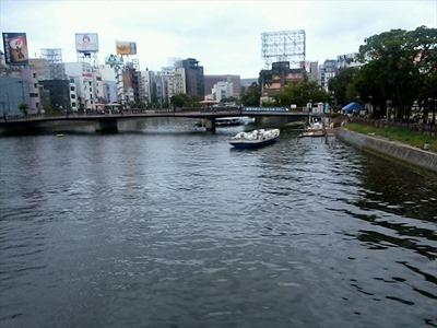 nakasukawaba