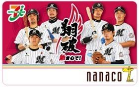nanacocard920