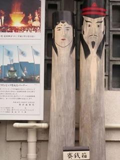 nozawa201604