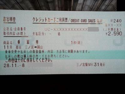 okayamacard2