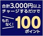 rcardcharge3000_201801