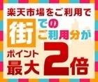 rkumachi2bai