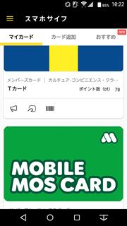 smahosaifu_mos